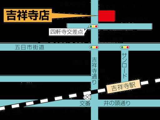セオサイクル吉祥寺店 店舗地図
