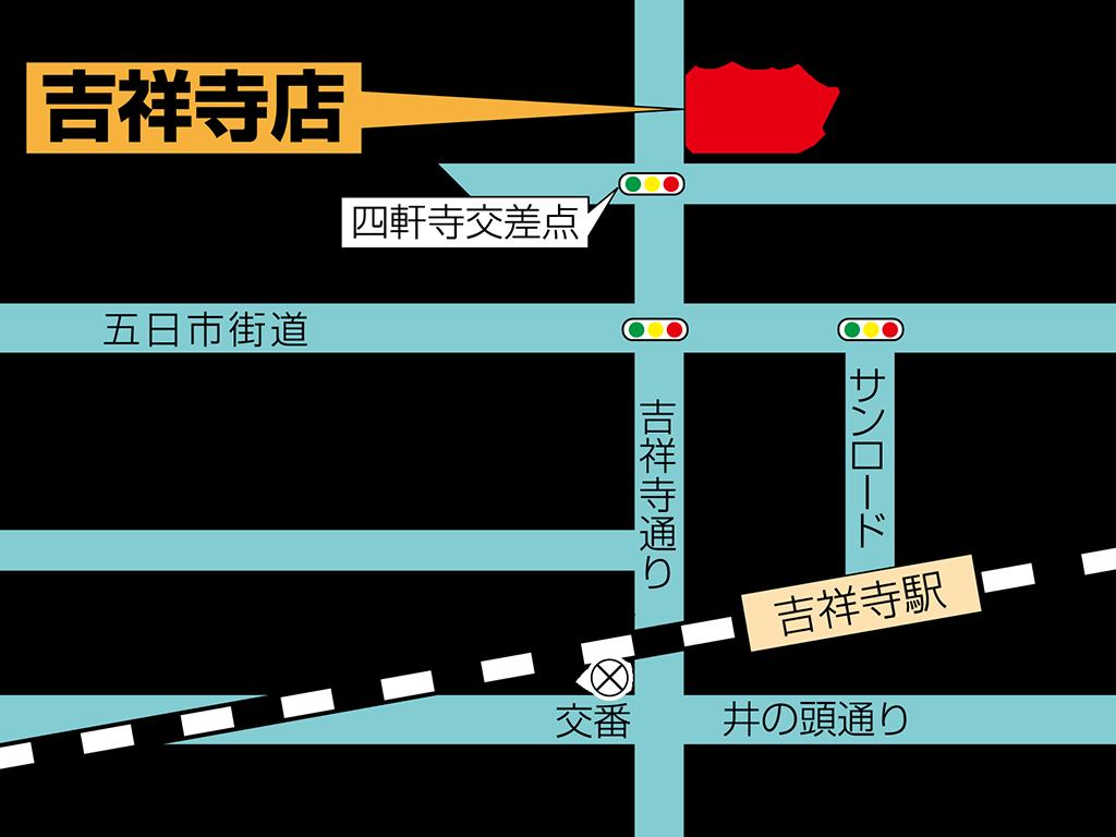 セオサイクル吉祥寺店 自転車専門店
