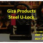 Giza Steel U-Lock
