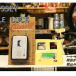 ODYSSEY KABLE LOCK