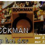 BOOKMAN CAPHOLDER
