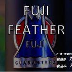 FUJI FEATHER