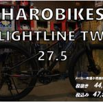 HARO BIKES FLIGTHLINE TWO 27.5 入荷です!