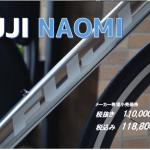 2018 FUJI NAOMI