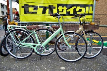 セオサイクルオリジナル シティーサイクル お買い物最適 自転車 おすすめ