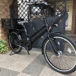 荷物を沢山積める自転車あります!ブリヂストン / トートボックス ラージ