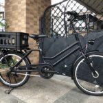 荷物を沢山積める自転車あります!ブリヂストン / トートボックス