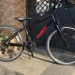 "<span class=""title"">本格的な走りを楽しめるジュニアクロスバイク!GIANT / ESCAPE JR 24</span>"