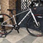 HARO BIKES / RIVON 700c