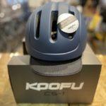 普段着に似合うヘルメット KOOFU / CS-1